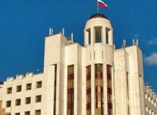 Бизнес центр «Татария»