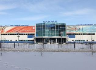 Универсальный спортивный комплекс «Олимп»