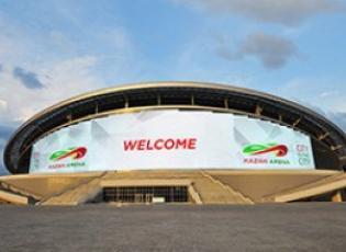 Стадион «Казань-Арена»